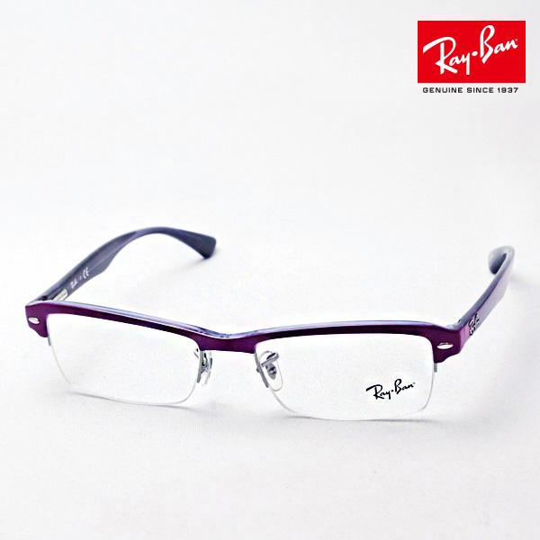 金曜朝9時59分終了 ほぼ全品がポイント15~20倍 正規レイバン日本最大級の品揃え レイバン メガネ フレーム Ray-Ban RX7014 5247 伊達メガネ 度付き ブルーライト ブルーライトカット 眼鏡 RayBan ハーフリム