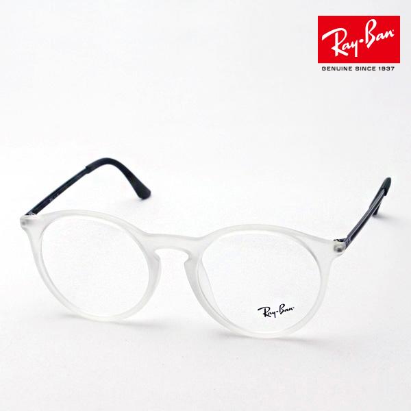 4月7日(日)23時59分終了 ほぼ全品ポイント20倍 正規レイバン日本最大級の品揃え レイバン メガネ フレーム Ray-Ban RX7132F 5781 伊達メガネ 度付き ブルーライト カット 眼鏡 RayBan ラウンド