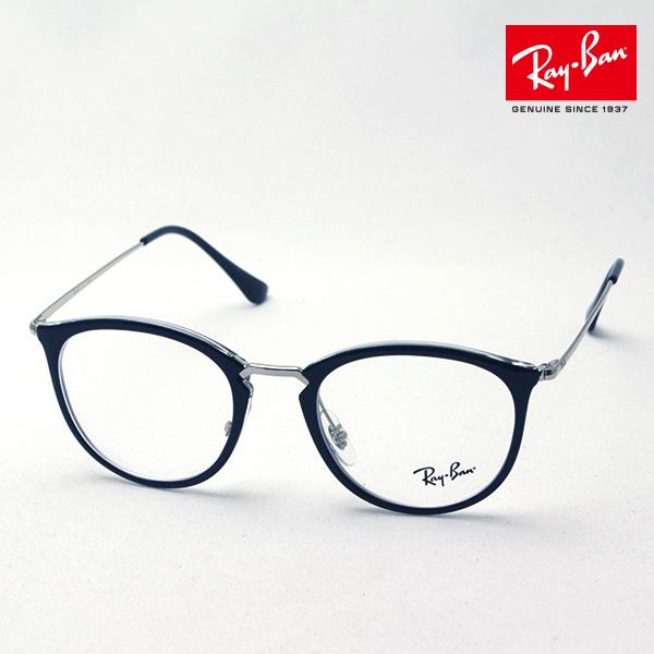 NewModel 4月7日(日)23時59分終了 ほぼ全品ポイント20倍 正規レイバン日本最大級の品揃え レイバン メガネ フレーム Ray-Ban RX7140 5852 伊達メガネ 度付き ブルーライト カット 眼鏡 RayBan ボストン