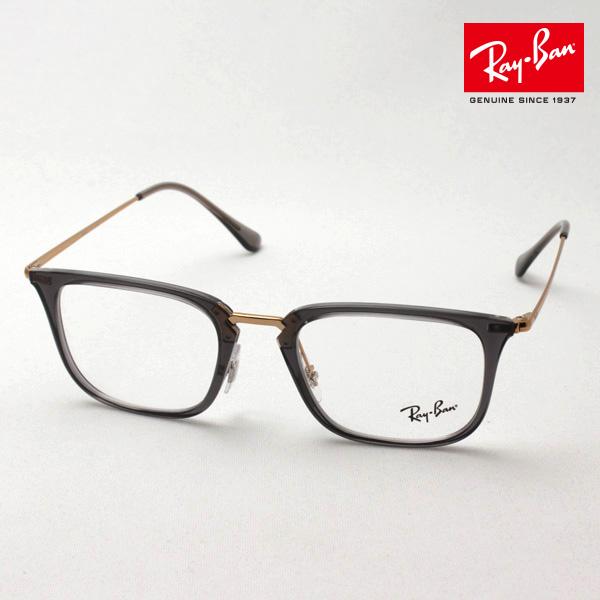 正規レイバン日本最大級の品揃え  レイバン メガネ フレーム Ray-Ban RX7141 5755 伊達メガネ 度付き ブルーライト ブルーライトカット 眼鏡 RayBan NewModel スクエア