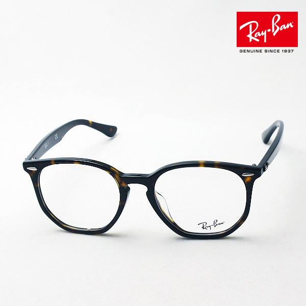 4月7日(日)23時59分終了 ほぼ全品ポイント20倍 メガネ スクエア 正規レイバン日本最大級の品揃え レイバン RayBan メガネ フレーム Ray-Ban RX7151F 2012 伊達メガネ 度付き ブルーライト カット 眼鏡 RayBan スクエア ヘキサゴン, jeans deco/ジーンズ デコ:879044e1 --- cgt-tbc.fr