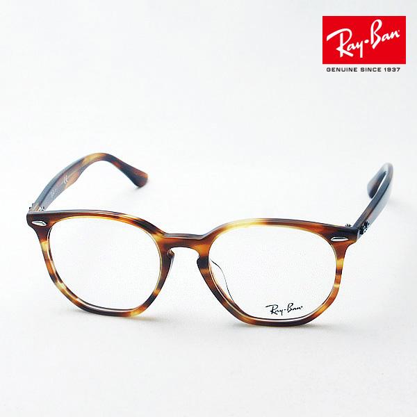 4月7日(日)23時59分終了 ほぼ全品ポイント20倍 正規レイバン日本最大級の品揃え レイバン メガネ フレーム Ray-Ban RX7151F 5797 伊達メガネ 度付き ブルーライト カット 眼鏡 RayBan スクエア ヘキサゴン