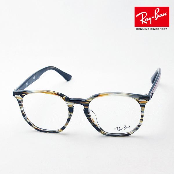 明日の朝9時59分終了 ほぼ全品がポイント15~20倍 正規レイバン日本最大級の品揃え レイバン メガネ フレーム Ray-Ban RX7151F 5802 伊達メガネ 度付き ブルーライト ブルーライトカット 眼鏡 RayBan NewModel スクエア ヘキサゴン