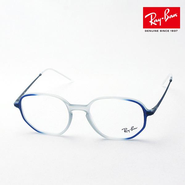今夜23時59分終了 ほぼ全品がポイント15~20倍 正規レイバン日本最大級の品揃え レイバン メガネ フレーム Ray-Ban RX7152 5794 伊達メガネ 度付き ブルーライト ブルーライトカット 眼鏡 RayBan NewModel オーバル
