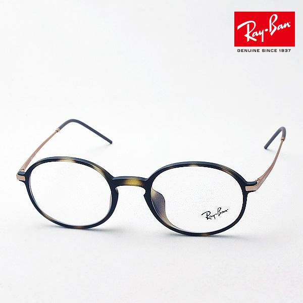 今夜23時59分終了 ほぼ全品がポイント15~20倍 正規レイバン日本最大級の品揃え レイバン メガネ フレーム Ray-Ban RX7153F 5365 伊達メガネ 度付き ブルーライト ブルーライトカット 眼鏡 RayBan NewModel オーバル