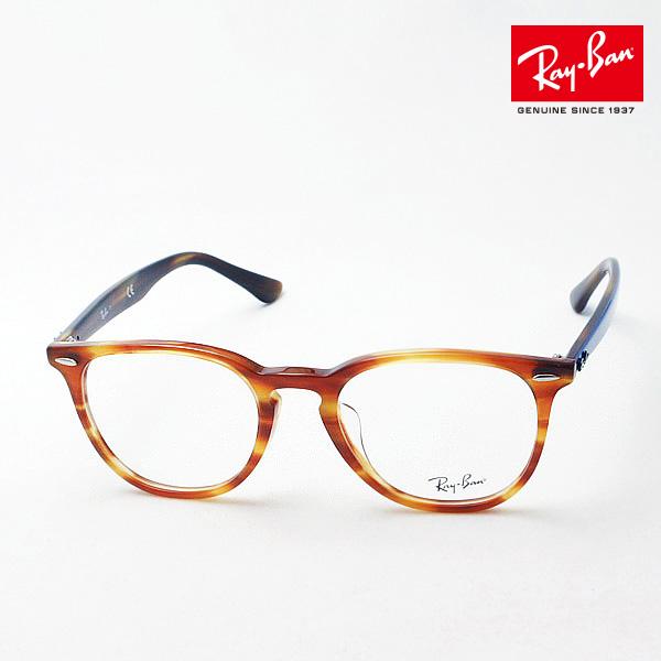 明日の朝9時59分終了 ほぼ全品がポイント15~20倍 正規レイバン日本最大級の品揃え レイバン メガネ フレーム Ray-Ban RX7159F 5799 伊達メガネ 度付き ブルーライト ブルーライトカット 眼鏡 RayBan NewModel スクエア