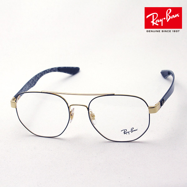 NewModel 1月25日(金)23時59分終了 ほぼ全品ポイント15倍+5倍 正規レイバン日本最大級の品揃え レイバン メガネ フレーム Ray-Ban RX8418 3014 伊達メガネ 度付き ブルーライト カット 眼鏡 メタル RayBan スクエア
