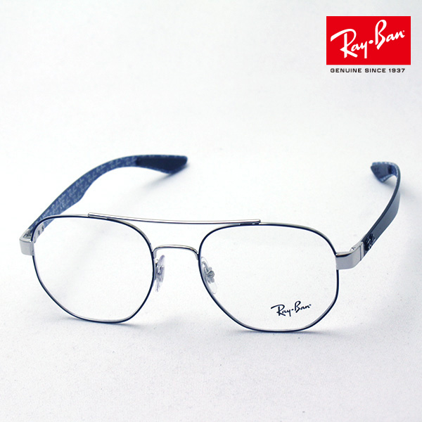 NewModel 4月7日(日)23時59分終了 ほぼ全品ポイント20倍 正規レイバン日本最大級の品揃え レイバン メガネ フレーム Ray-Ban RX8418 3016 伊達メガネ 度付き ブルーライト カット 眼鏡 メタル RayBan スクエア