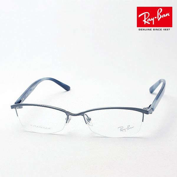 4月7日(日)23時59分終了 ほぼ全品ポイント20倍 正規レイバン日本最大級の品揃え レイバン メガネ フレーム Ray-Ban RX8731D 1204 伊達メガネ 度付き ブルーライト カット 眼鏡 メタル RayBan シェイプ