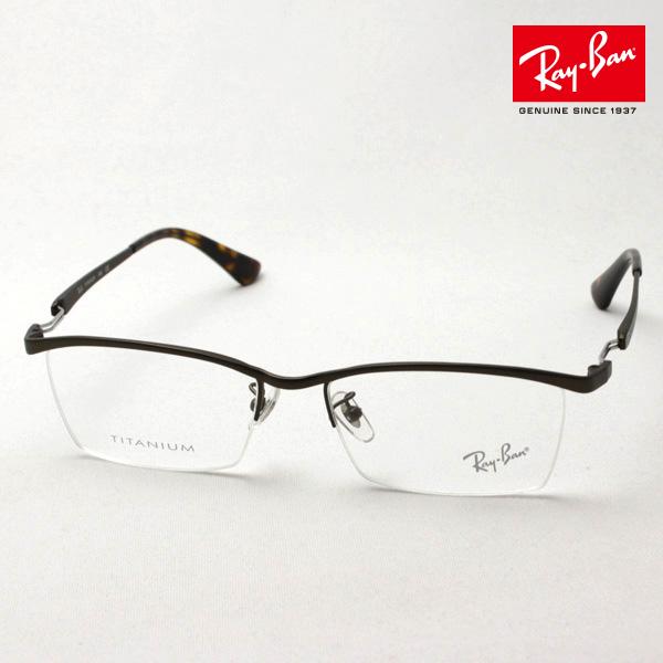 4月4日(木)23時59分終了 ほぼ全品ポイント20倍+2倍 正規レイバン日本最大級の品揃え レイバン メガネ フレーム Ray-Ban RX8746D 1020 伊達メガネ 度付き ブルーライト カット 眼鏡 メタル RayBan ハーフリム