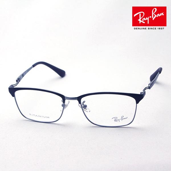 4月7日(日)23時59分終了 ほぼ全品ポイント20倍 正規レイバン日本最大級の品揃え レイバン メガネ フレーム Ray-Ban RX8751D 1197 伊達メガネ 度付き ブルーライト カット 眼鏡 メタル RayBan スクエア