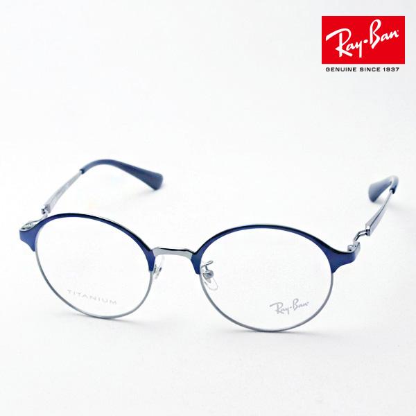 4月8日(月)23時59分終了 ほぼ全品ポイント20倍+2倍 正規レイバン日本最大級の品揃え レイバン メガネ フレーム Ray-Ban RX8752D 1200 伊達メガネ 度付き ブルーライト カット 眼鏡 メタル RayBan ラウンド