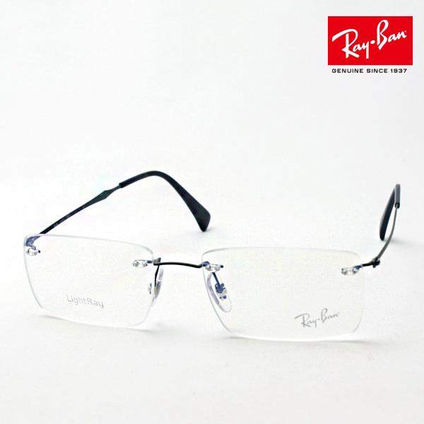 明日の朝9時59分終了 ほぼ全品がポイント15~20倍 正規レイバン日本最大級の品揃え レイバン メガネ フレーム Ray-Ban RX8755 1128 伊達メガネ 度付き ブルーライト ブルーライトカット 眼鏡 メタル RayBan NewModel Made In Italy スクエア