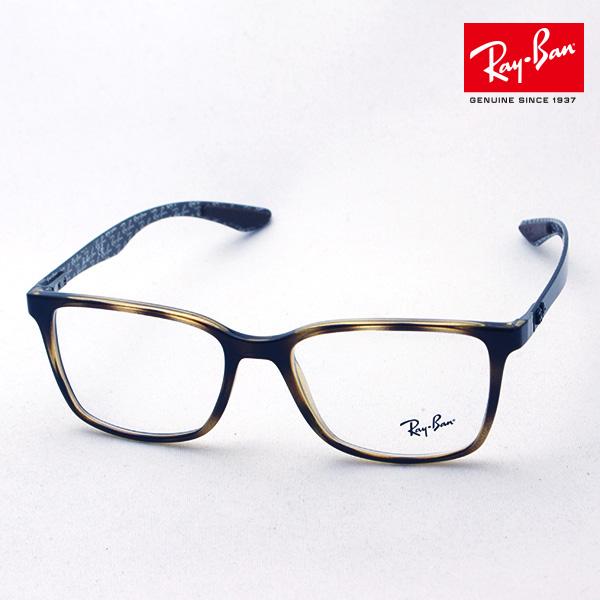 4月7日(日)23時59分終了 ほぼ全品ポイント20倍 正規レイバン日本最大級の品揃え レイバン メガネ フレーム Ray-Ban RX8905 5846 伊達メガネ 度付き ブルーライト カット 眼鏡 RayBan スクエア