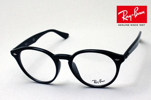 今夜23時59分終了 ほぼ全品がポイント15~20倍 正規レイバン日本最大級の品揃え レイバン メガネ フレーム Ray-Ban RX2180VF 2000 伊達メガネ 度付き ブルーライト ブルーライトカット 眼鏡 丸メガネ 黒縁 RayBan ボストン