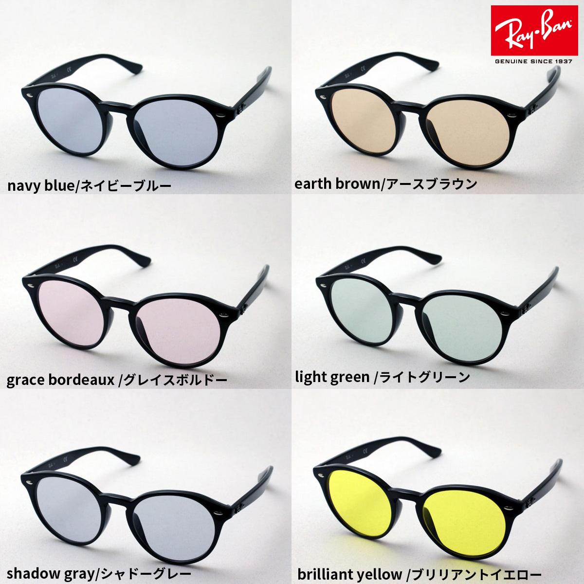 正規レイバン 日本最大級の品揃え レイバン サングラス Ray-Ban RX2180VF 2000 世界最高峰レンズメーカーHOYA製 ライトカラー レディース メンズ メガネ メガネフレーム RayBan light color ボストン