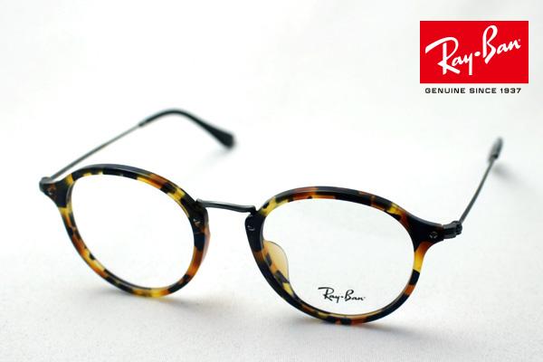 プレミア生産終了モデル 4月14日(日)午前9時59分終了 レイバンほぼ全品ポイント20倍 正規レイバン日本最大級の品揃え  レイバン メガネ フレーム Ray-Ban RX2447VF 5492 伊達メガネ 度付き ブルーライト カット 眼鏡 丸メガネ RayBan ボストン