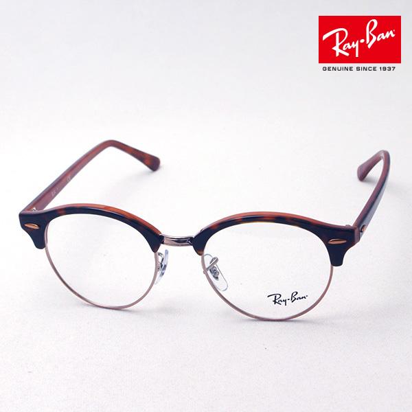 NewModel 4月8日(月)23時59分終了 ほぼ全品ポイント20倍+2倍 正規レイバン日本最大級の品揃え レイバン メガネ フレーム クラブラウンド Ray-Ban RX4246V 5884 伊達メガネ 度付き ブルーライト カット 眼鏡 丸メガネ RayBan ブロー