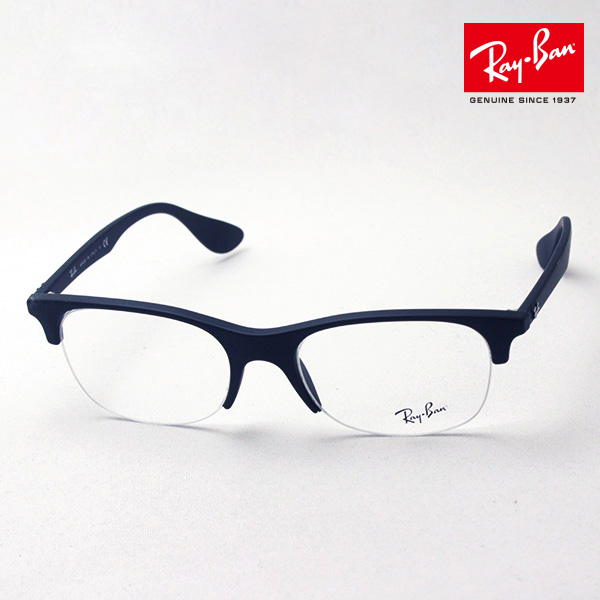 ray ban half frame spectacles