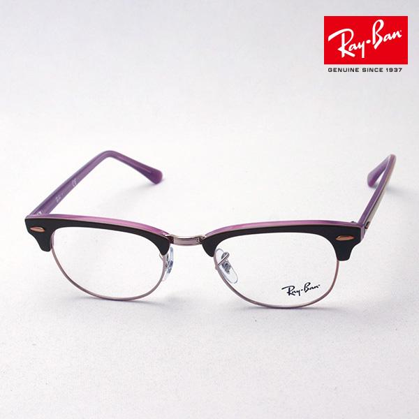 NewModel 4月8日(月)23時59分終了 ほぼ全品ポイント20倍+2倍 正規レイバン日本最大級の品揃え レイバン メガネ フレーム クラブマスター Ray-Ban RX5154 5886 伊達メガネ 度付き ブルーライト カット 眼鏡 RayBan ブロー