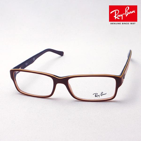 レイバン メガネ フレーム Ray-Ban RX5169 5817 伊達メガネ 度付き ブルーライト カット 眼鏡 RayBan スクエア