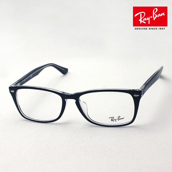 NewModel 4月7日(日)23時59分終了 ほぼ全品ポイント20倍 正規レイバン日本最大級の品揃え レイバン メガネ フレーム Ray-Ban RX5228MF 2034 伊達メガネ 度付き ブルーライト カット 眼鏡 RayBan スクエア