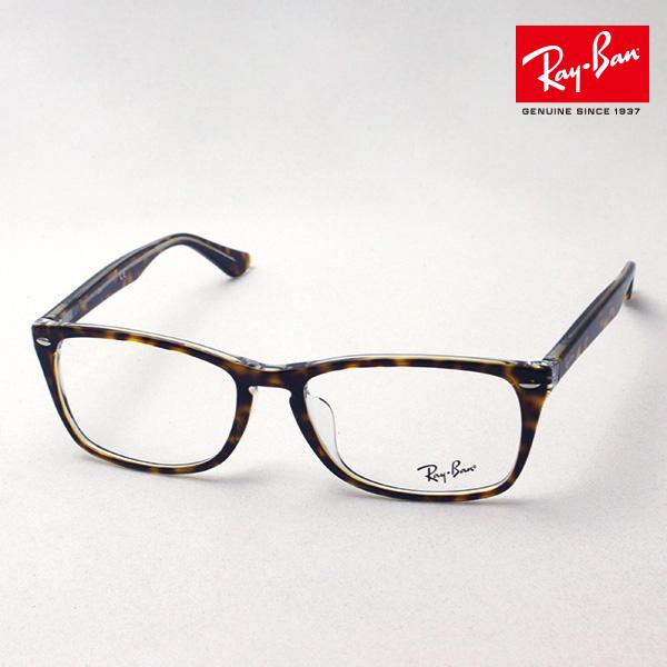 NewModel 4月8日(月)23時59分終了 ほぼ全品ポイント20倍+2倍 正規レイバン日本最大級の品揃え レイバン メガネ フレーム Ray-Ban RX5228MF 5082 伊達メガネ 度付き ブルーライト カット 眼鏡 RayBan スクエア