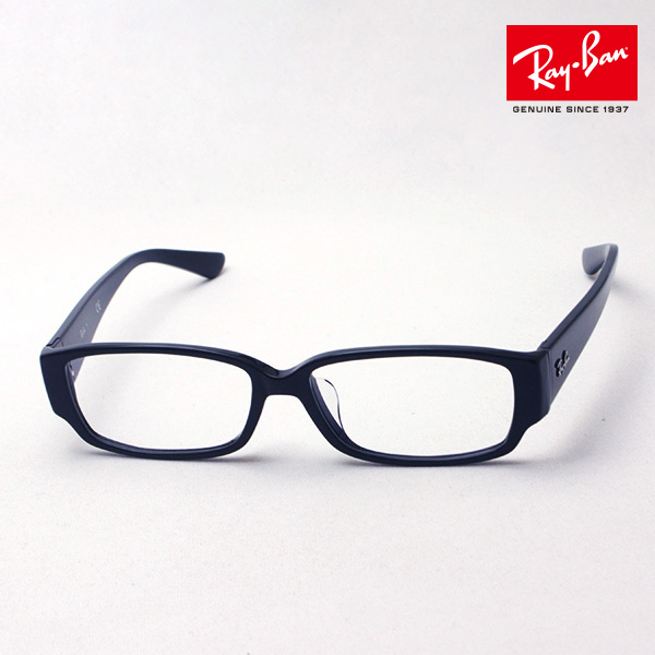 d8f21db765 Blue light cut glasses black edge RayBan square with the morning of Tuesday  9 59 end assortment of goods Ray-Ban glasses frame Ray-Ban RX5250 5114 Date  ...
