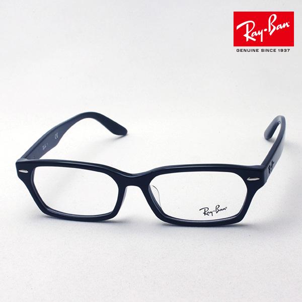 4月7日(日)23時59分終了 ほぼ全品ポイント20倍 正規レイバン日本最大級の品揃え レイバン メガネ フレーム Ray-Ban RX5344D 2000 伊達メガネ 度付き ブルーライト カット 眼鏡 黒縁 RayBan スクエア