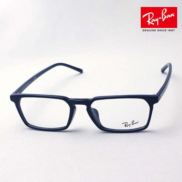 NewModel 正規レイバン日本最大級の品揃え レイバン メガネ フレーム Ray-Ban RX5372F 2000 伊達メガネ 度付き ブルーライト カット 眼鏡 RayBan スクエア
