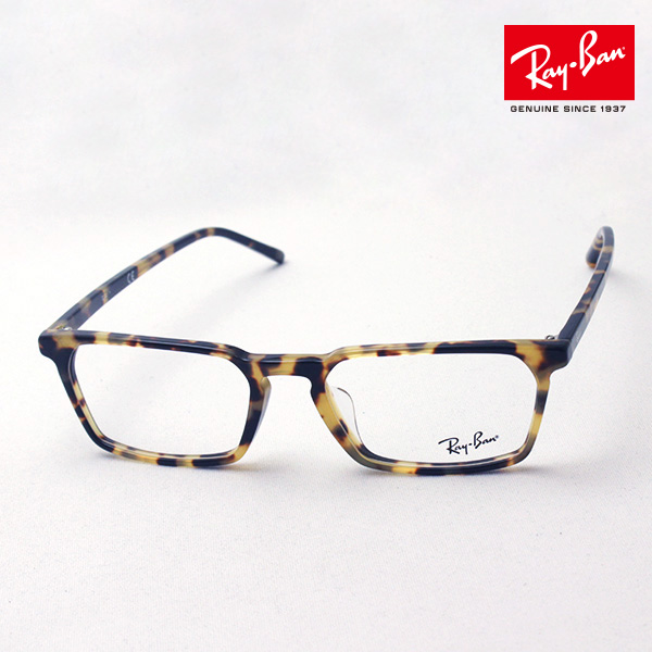 NewModel 正規レイバン日本最大級の品揃え レイバン メガネ フレーム Ray-Ban RX5372F 5879 伊達メガネ 度付き ブルーライト カット 眼鏡 RayBan スクエア