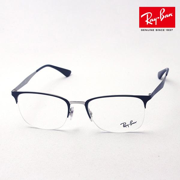 4月5日(金)23時59分終了 ほぼ全品ポイント20倍+5倍+2倍 正規レイバン日本最大級の品揃え レイバン メガネ フレーム Ray-Ban RX6433 2997 伊達メガネ 度付き ブルーライト カット 眼鏡 メタル RayBan ハーフリム