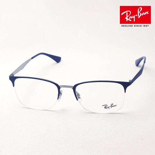 4月5日(金)23時59分終了 ほぼ全品ポイント20倍+5倍+2倍 正規レイバン日本最大級の品揃え レイバン メガネ フレーム Ray-Ban RX6433 3041 伊達メガネ 度付き ブルーライト カット 眼鏡 メタル RayBan ハーフリム
