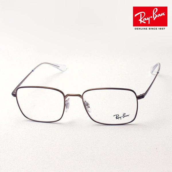 正規レイバン日本最大級の品揃え レイバン メガネ フレーム Ray-Ban RX6437 3038 伊達メガネ 度付き ブルーライト カット 眼鏡 メタル RayBan スクエア