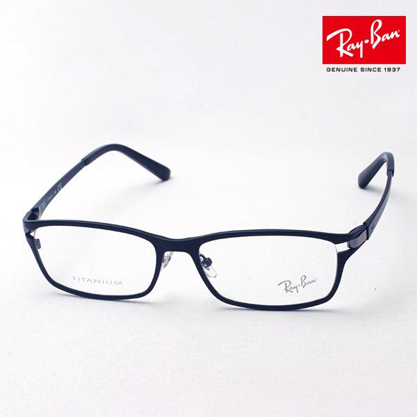 4月7日(日)23時59分終了 ほぼ全品ポイント20倍 正規レイバン日本最大級の品揃え レイバン メガネ フレーム Ray-Ban RX8727D 1074 伊達メガネ 度付き ブルーライト カット 眼鏡 メタル 黒縁 RayBan ウェリントン