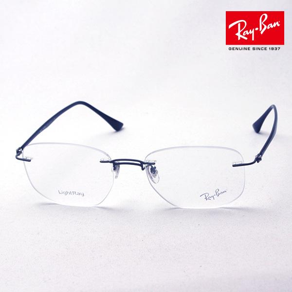 4月5日(金)23時59分終了 ほぼ全品ポイント20倍+5倍+2倍 正規レイバン日本最大級の品揃え レイバン メガネ フレーム Ray-Ban RX8757 1128 伊達メガネ 度付き ブルーライト カット 眼鏡 メタル RayBan Made In Italy スクエア