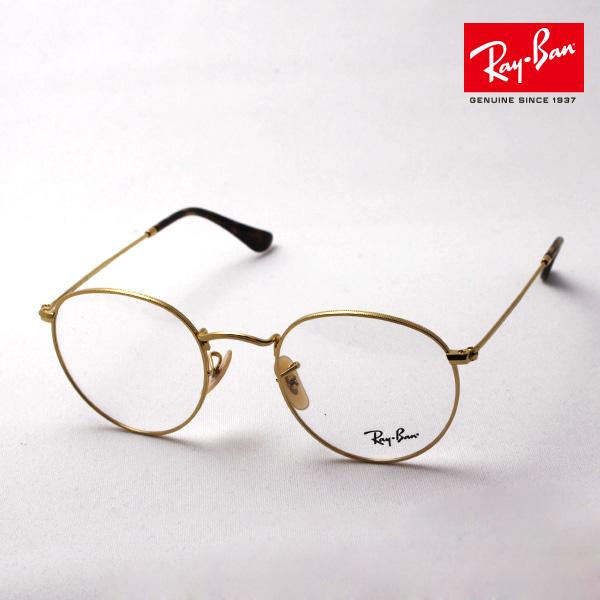 4月7日(日)23時59分終了 ほぼ全品ポイント20倍 正規レイバン日本最大級の品揃え レイバン メガネ フレーム Ray-Ban RX3447V 2500 50 伊達メガネ 度付き ブルーライト カット 眼鏡 メタル 丸メガネ RayBan ラウンド
