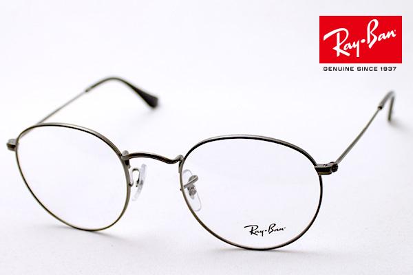 4月5日(金)23時59分終了 ほぼ全品ポイント20倍+5倍+2倍 正規レイバン日本最大級の品揃え レイバン メガネ フレーム Ray-Ban RX3447V 2620 50 伊達メガネ 度付き ブルーライト カット 眼鏡 メタル 丸メガネ RayBan ラウンド