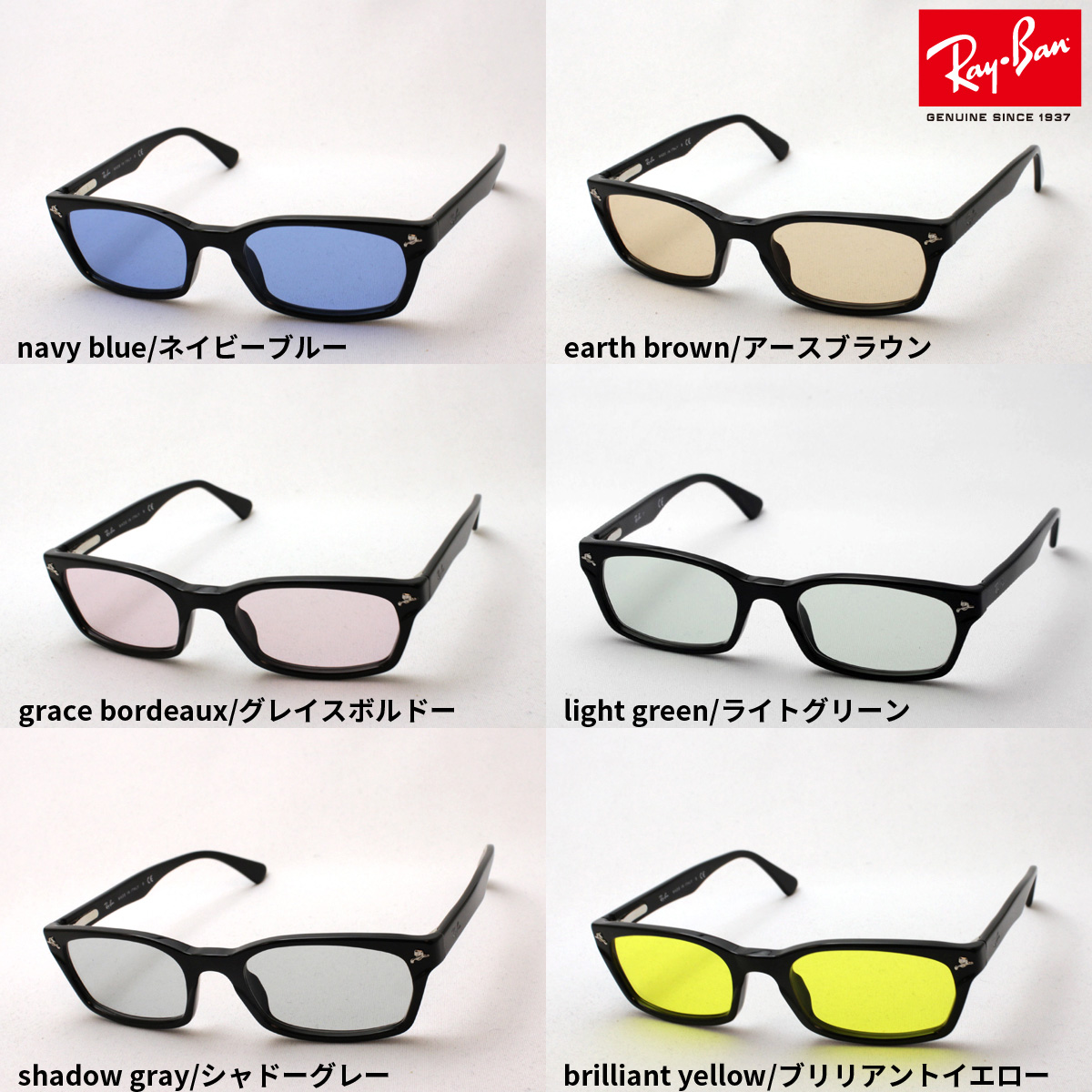 正規レイバン 日本最大級の品揃え レイバン サングラス Ray-Ban RX5017A 2000 世界最高峰レンズメーカーHOYA製 ブルー ライトカラー レディース メンズ メガネ メガネフレーム RayBan light color スクエア