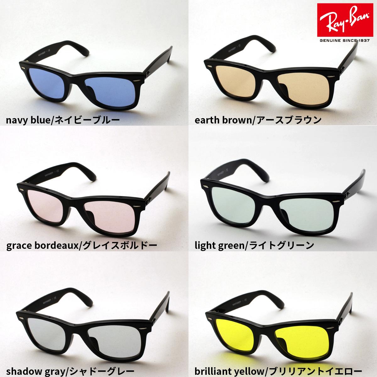 正規レイバン 日本最大級の品揃え レイバン サングラス ウェイファーラー Ray-Ban RX5121F 2000 世界最高峰レンズメーカーHOYA製 ライトカラー メガネ メガネフレーム RayBan light color ウェリントン