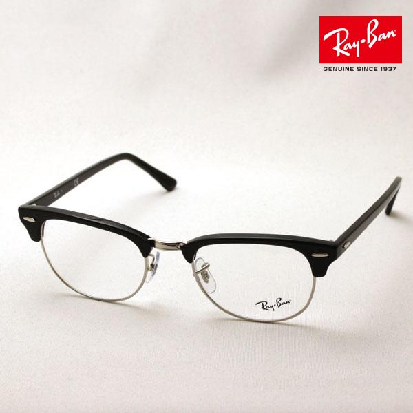4月7日(日)23時59分終了 ほぼ全品ポイント20倍 正規レイバン日本最大級の品揃え レイバン メガネ フレーム クラブマスター Ray-Ban RX5154 2000 伊達メガネ 度付き ブルーライト カット 眼鏡 黒縁 RayBan ブロー