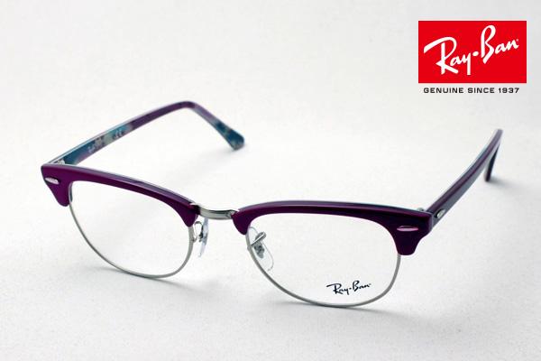 4月5日(金)23時59分終了 ほぼ全品ポイント20倍+5倍+2倍 正規レイバン日本最大級の品揃え レイバン メガネ フレーム クラブマスター Ray-Ban RX5154 5652 伊達メガネ 度付き ブルーライト カット 眼鏡 RayBan ブロー