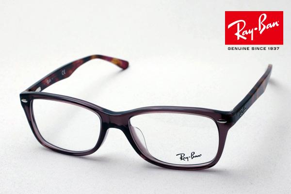 今夜23時59分終了 ほぼ全品がポイント15~20倍 正規レイバン日本最大級の品揃え レイバン メガネ フレーム Ray-Ban RX5228F 5628 伊達メガネ 度付き ブルーライト ブルーライトカット 眼鏡 RayBan スクエア