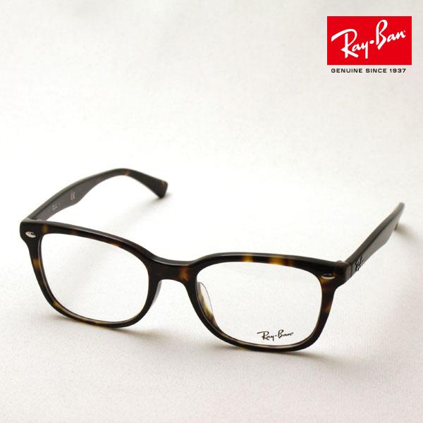 プレミア生産終了モデル 4月7日(日)23時59分終了 ほぼ全品ポイント20倍 正規レイバン日本最大級の品揃え レイバン メガネ フレーム Ray-Ban RX5285F 2012 伊達メガネ 度付き ブルーライト カット 眼鏡 RayBan ウェリントン