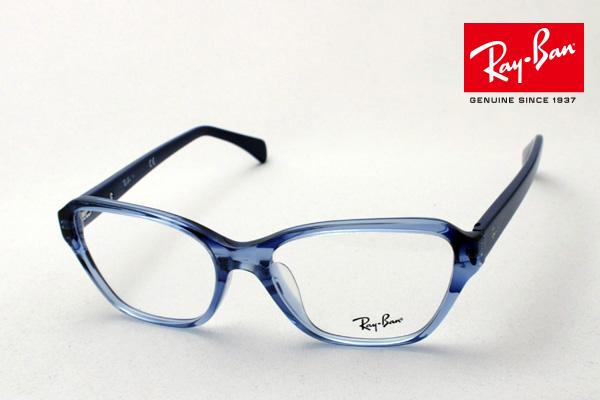 プレミア生産終了モデル 正規レイバン日本最大級の品揃え レイバン メガネ フレーム Ray-Ban RX5341F 5572 伊達メガネ 度付き ブルーライト カット 眼鏡 RayBan フォックス:グラスマニア -Tokyo Aoyama-
