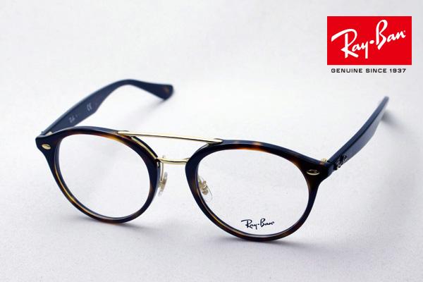 今夜23時59分終了 ほぼ全品がポイント15~20倍 正規レイバン日本最大級の品揃え レイバン メガネ フレーム ダブルブリッジ Ray-Ban RX5354F 5674 伊達メガネ 度付き ブルーライト ブルーライトカット 眼鏡 RayBan ラウンド