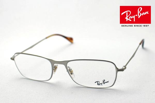 今夜23時59分終了 ほぼ全品ポイント15倍+5倍+2倍のトリプルチャンス 正規レイバン日本最大級の品揃え レイバン メガネ フレーム Ray-Ban RX6253 2754 伊達メガネ 度付き ブルーライト ブルーライトカット 眼鏡 メタル RayBan スクエア