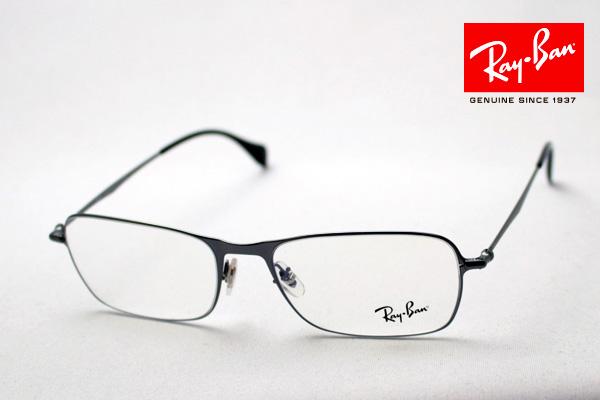 水曜の朝9時59分終了 ほぼ全品がポイント15~20倍 正規レイバン日本最大級の品揃え レイバン メガネ フレーム Ray-Ban RX6253 2759 伊達メガネ 度付き ブルーライト ブルーライトカット 眼鏡 メタル RayBan スクエア