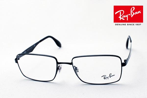 4月4日(木)23時59分終了 ほぼ全品ポイント20倍+2倍 正規レイバン日本最大級の品揃え レイバン メガネ フレーム Ray-Ban RX6329 2509 伊達メガネ 度付き ブルーライト カット 眼鏡 メタル 黒縁 RayBan スクエア