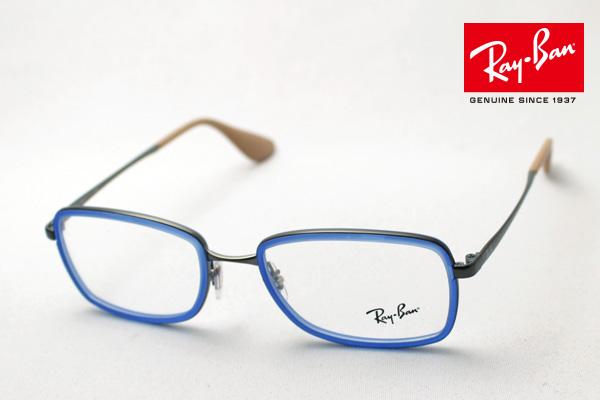 レイバン 正規商品販売店 圧倒の3,000モデル以上の品揃え 全国送料無料! 年中無休!17時までのご注文は即日発送(あす楽17時まで受付)  プレミア生産終了モデル 正規レイバン日本最大級の品揃え レイバン メガネ フレーム Ray-Ban RX6336 2620 伊達メガネ 度付き ブルーライト カット 眼鏡 メタル RayBan スクエア ブルー系